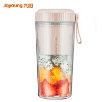 九阳榨汁机家用多功能小型便携式电动迷你果汁机水果榨汁杯破冰奶昔打汁机LJ520