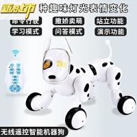 【六一儿童节特惠】 儿童玩具男孩仿真智能电动遥控机器狗小狗会走路说话4岁唱歌跳 升级充电版智能机器狗