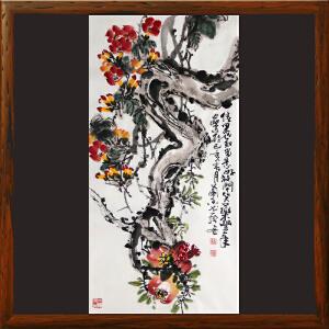 《佳果便知光景好 放开笑口乐丰年》高文选 书画家协会会员R3352