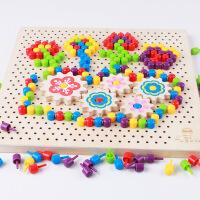 磨菇钉 儿童蘑菇钉组合拼图木质拼插板玩具1-2-3-6周岁宝宝男孩女孩 250颗蘑菇钉 尺寸 30*30 送收纳袋
