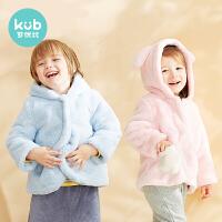 KUB可优比 男童女童棉服宝宝外套春秋加绒加厚保暖上衣外出衣服