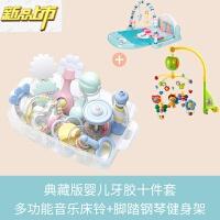 【六一儿童节特惠】 婴儿玩具摇铃牙胶手摇铃宝宝新初生婴幼儿0-3-6个月1岁益