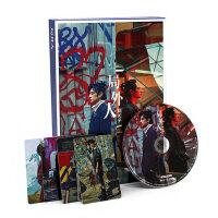 官方正版 赵天宇 首张实体EP专辑 局外人 CD唱片