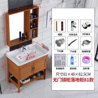 上门安装 落地式浴室柜组合洗漱台洗脸盆池太空铝卫浴洗手盆柜面盆简约现代