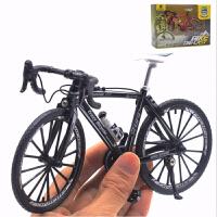 自行车模型仿真 仿真公路自行车赛车合金山地自行车折叠单车玩具模型摆件生日礼物