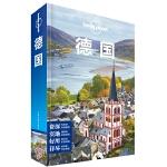 孤独星球Lonely Planet旅行指南系列-德国(第二版)