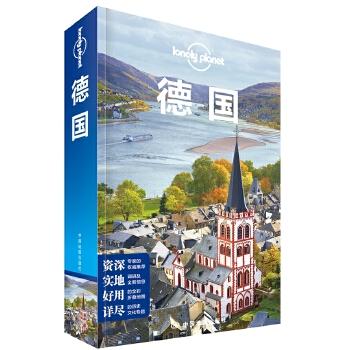 LP德国-孤独星球Lonely Planet旅行指南系列-德国(第二版)来到德国,你可以站在历史的肩膀上,感受迷人风景和文化盛宴。