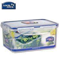 乐扣乐扣保鲜盒塑料储物盒HPL815D 1.1L微波餐盒饭盒便当盒
