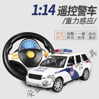 路虎遥控车遥控警车大号路虎无线超大仿真漂移充电模型警察男孩儿童玩具汽车礼物孩子