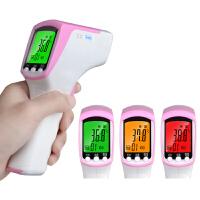 婴儿电子温度表体温计儿童家用额头高精度精准额温枪