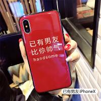 创意情侣苹果x手机壳iphone6/7plus全包硅胶8p个性日韩蓝光软壳女