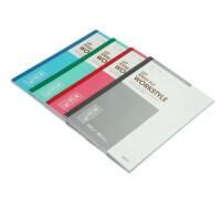 晨光软面抄本411记事本笔记本练习本无线装订A5/B5颜色随机