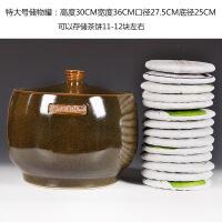 新品陶瓷器茶叶罐茶缸茶盒普洱茶罐密封陶罐摆件装饰储物罐醒茶罐