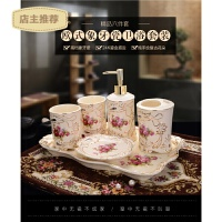 欧式陶瓷卫浴五件套套装创意漱口杯奢华高档浴室洗漱套件单品组合SN5988 六件套 玫瑰花(含托盘)