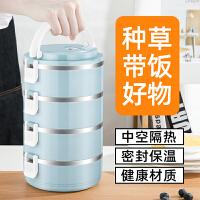 不锈钢保温饭盒上班族便当盒学生保温桶便携餐盒多层分格带盖