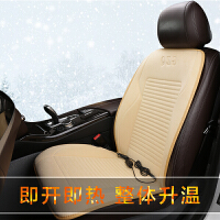 汽车加热坐垫冬季座垫 汽车加热坐垫冬季单片座椅保暖车载电热双车座垫12v车用冬天褥子