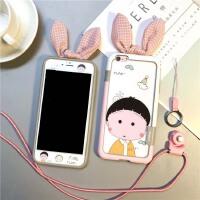 樱桃小丸子苹果8plus手机壳iphone7钢化玻璃膜创意兔耳朵6sp彩膜 i6/6s4.7寸脸红丸子 前+后+边框+