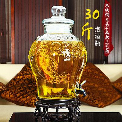 泡酒玻璃瓶带龙头10斤密封泡酒罐泡酒专用酒瓶酒坛子家用