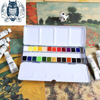 德国 史明克水彩颜料分装大师学院级24色小史学生级固体水彩学院
