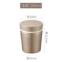 日本焖烧杯保温汤杯迷你饭盒便携儿童辅食保温桶焖粥闷烧罐 咖色