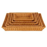 水果篮藤编面包篮塑料编织托盘超市果蔬收纳筐 茶色 60*40*9