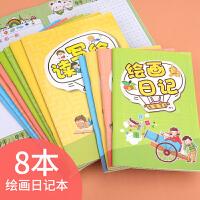 少儿绘画日记本一年级小学生田字格幼儿读写绘2年级1-3小学儿童拼音起步周记画画看图