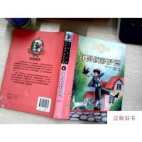 【二手旧书9成新】坏男孩彭罗德