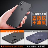 苹果X手机壳xs max透明磨砂保护套iphonex超薄防摔iphonexr新款壳