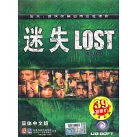 迷失LOST:动作冒险类-简体中文版(游戏)