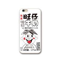 可爱卡通旺仔牛奶iPhoneX手机壳苹果6s保护套7/8plus硅胶软壳创意