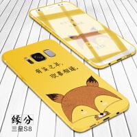三星S8手机壳男女款全包软硅胶个性创意防摔套潮牌S8plus