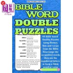 【中商海外直订】Bible Word Double Puzzles Vol.1: 60 Bible themed sc