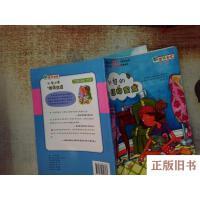 【旧书8成新】外婆的纽扣宝盒