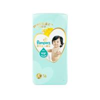 【官方授权】帮宝适一级帮纸尿裤L52片/包 大码 空气纸尿裤婴儿尿不湿