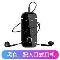 无线迷你领夹式苹果7iphone6s音乐运动无线挂耳式低音手机苹果华为通用超长待机潮 配耳塞式耳机线 官方标配