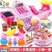 儿童超市收银机玩具男女孩过家家仿真收银台小猪益智佩奇玩具