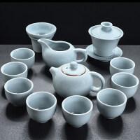 茶具套装家用功夫茶杯陶瓷茶壶简约小套简易办公室用泡茶整套