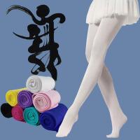 儿童袜 女童天鹅绒彩色加档连裤袜2021韩版舞蹈袜时尚潮流修身中大童款袜子