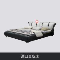 品质保证|7天无理由退换皮床米真皮主卧床现代简约北欧时尚皮床卧室床成套家具婚床 进口真皮床