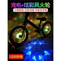 自行车车轮灯儿童平衡车花鼓灯夜骑风火轮轮胎改装炫彩夜光青蛙灯