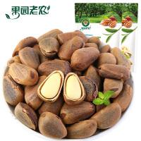 【满减】【果园老农-开口松子180g/袋】坚果炒货松子手剥 健康休闲零食