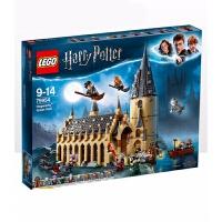 乐高哈利波特系列75954霍格沃兹城堡 积木玩具 霍格沃兹城堡