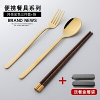 筷子勺子套装 学生叉子单人 便携带收纳木质旅行儿童盒餐具三件套