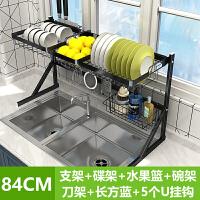 不锈钢晾碗水槽架沥水架厨房置物架用品2层收纳架水池放碗架碗柜 黑色