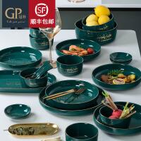 北欧碗碟套装家用创意餐具景德镇陶瓷碗个性网红ins碗筷盘子组合