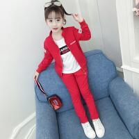 女童秋装套装2018新款韩版潮衣中大童春秋款儿童装运动卫衣三件套
