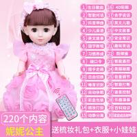 会说话走路的智能对话芭比洋娃娃套装儿童女孩玩具公主仿真单个布 升级对话 30大功能 妮妮 送梳妆礼包 衣服 小 充电板