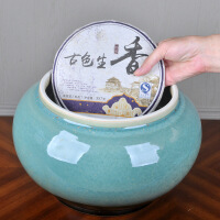 手工陶瓷茶叶罐包装茶叶盒储存普洱七子茶饼缸密封陈茶罐醒茶叶桶 图片色