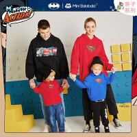 DC超人IP迷你巴拉巴拉儿童卫衣亲子装2020冬季新款男童卫衣拜年服