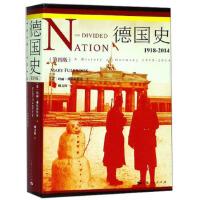 德国史:1918―2014(第四版) [英] 玛丽・弗尔布鲁克,卿文辉 上海人民出版社